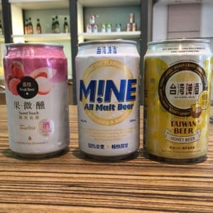 "When I visited Taichung a year ago, these were the beer ""choices"". I don't recommend any of them."